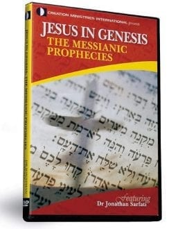 30-9-516 Jesus Genesis-2015-2-15-23.50.38.700