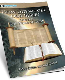 how did we get our bible cosner bates cmi booklet