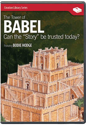 The Tower of Babel DVD