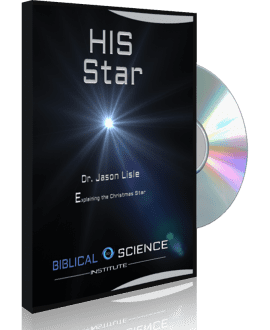 His Star DVD